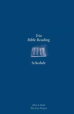 2663_Trio Reading Schedule